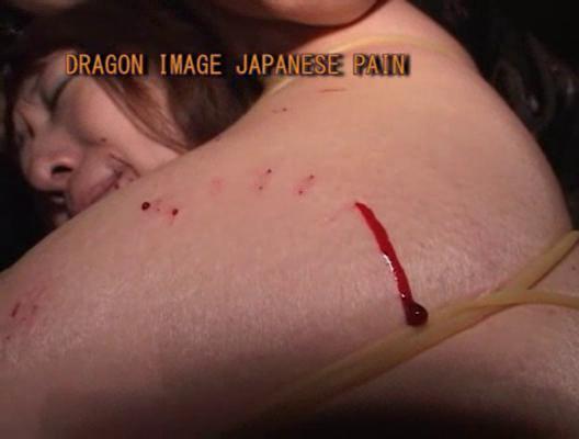 japanese lady pain sm