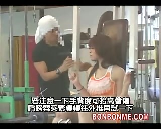 chick showed sport into gym 02